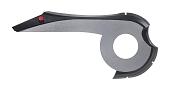 Kettenschutz Hebie Chainguard für Bosch 20 Zähne, grau/schwarz, für Active Line